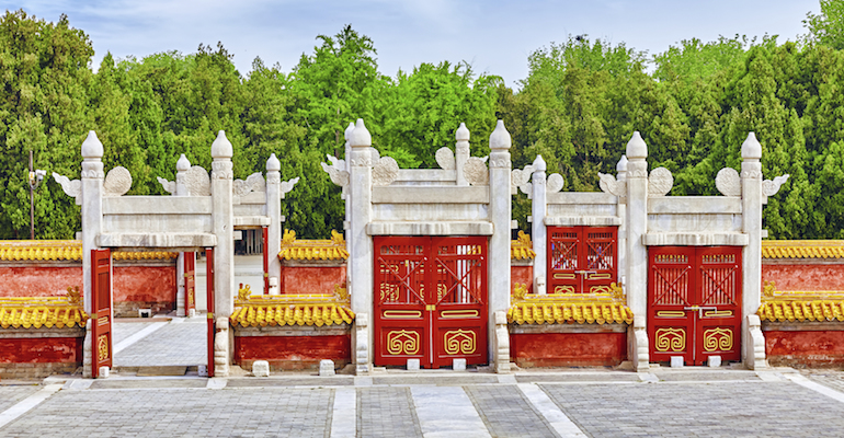 Gates in Beijing, shown when China ends one-child policy